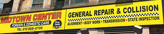About Midtown Center Auto Repair